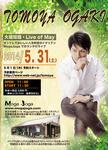 2014_4_30.jpg