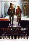once_01.jpg