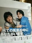 image/tomoya-music-2009-02-20T23:48:12-1.jpg